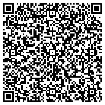 QR-код с контактной информацией организации Турпоход