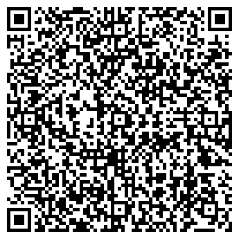"""QR-код с контактной информацией организации ТОО """"Спецмаркет"""""""
