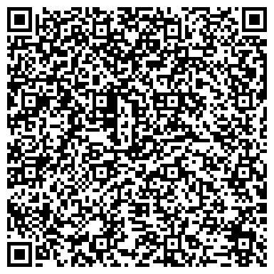 """QR-код с контактной информацией организации Интернет-магазин """"taobao в Казахстане"""""""