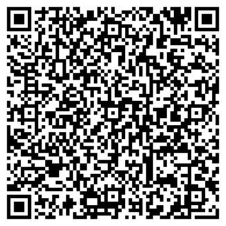 QR-код с контактной информацией организации КАПТЁРКА