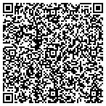 """QR-код с контактной информацией организации Интернет-магазин """"СлавСтар"""""""