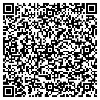 """QR-код с контактной информацией организации магазин """"РЫБОЛОВ"""""""