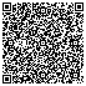 QR-код с контактной информацией организации ИП Мухамеджанова