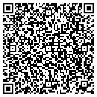 QR-код с контактной информацией организации siko