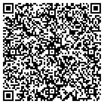 QR-код с контактной информацией организации ТОО «THULE-AUTO»