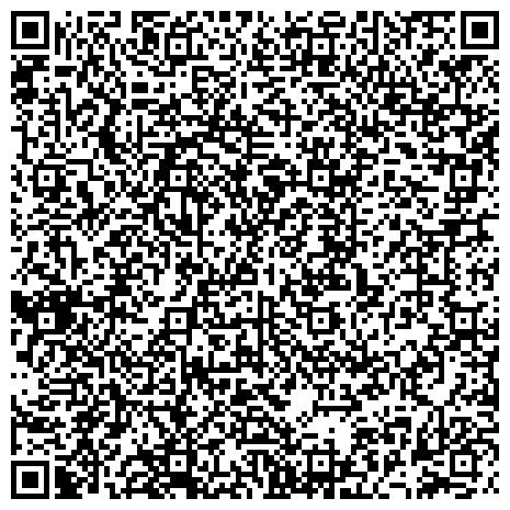 """QR-код с контактной информацией организации Субъект предпринимательской деятельности Интернет- магазин """"Скарбниця"""" - огромный выбор модной, стильной одежды и аксессуаров! ОПТ и РОЗНИЦА"""