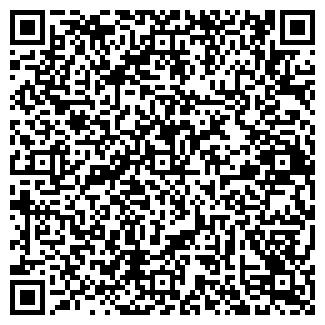 QR-код с контактной информацией организации Trieste