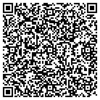 QR-код с контактной информацией организации ХAKI