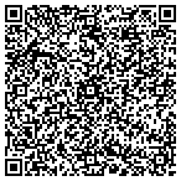 QR-код с контактной информацией организации Интернет-магазин Legasshop