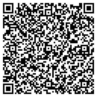 QR-код с контактной информацией организации MyBox
