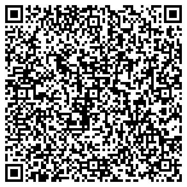 """QR-код с контактной информацией организации Интернет-магазин """"Small-Shop"""""""