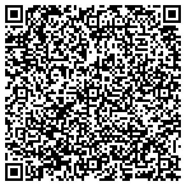"""QR-код с контактной информацией организации Интернет-магазин """"Camouflage"""""""