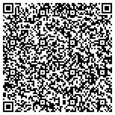 """QR-код с контактной информацией организации Интернет магазин """"OUTFITTER"""""""