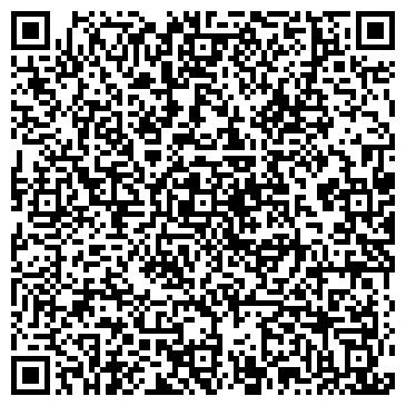 QR-код с контактной информацией организации Общество с ограниченной ответственностью ООО «Квинта ЛТД»