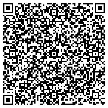 QR-код с контактной информацией организации ИЛЬЯ, СЕМИПАЛАТИНСКИЙ ФИЛИАЛ
