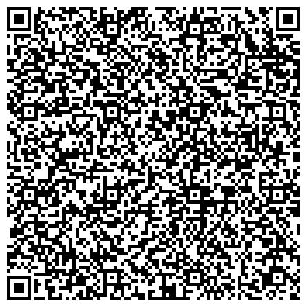 QR-код с контактной информацией организации TM Grilly — Мангалы, грили, барбекю, уголь, решетки, шампуры, мебель, гамаки, наборы для пикника
