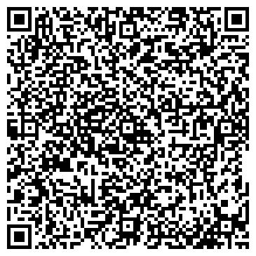 QR-код с контактной информацией организации Table-Tennis интернет магазин