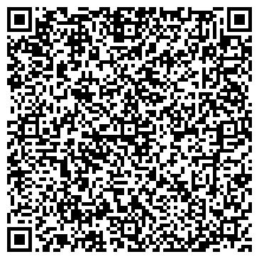 """QR-код с контактной информацией организации интернет-магазин """"Спальник"""""""