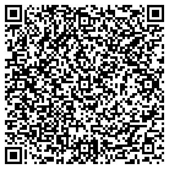 QR-код с контактной информацией организации Шкурки, ФЛП