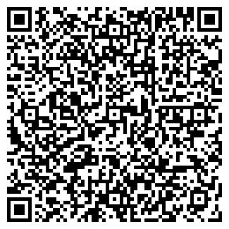 QR-код с контактной информацией организации Экосумки, ООО