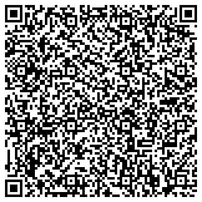 """QR-код с контактной информацией организации Частное предприятие Интернет-магазин женской одежды """"Натали"""""""