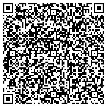 QR-код с контактной информацией организации Дерби, ООО (Интернет-магазин сумок)