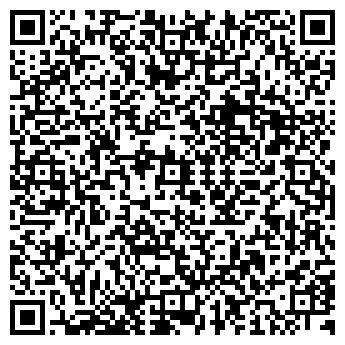 QR-код с контактной информацией организации ООО «Лидер ИТО»