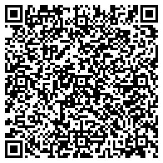 QR-код с контактной информацией организации OnePolar