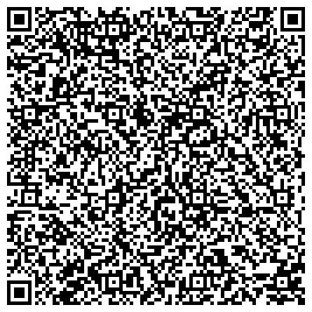 """QR-код с контактной информацией организации Субъект предпринимательской деятельности интернет-магазин """"Экипировочный центр Про Лига- Спорт Профи"""""""