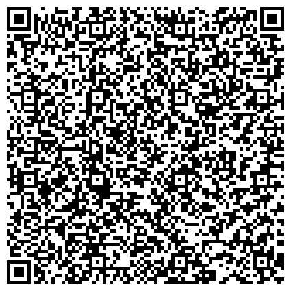 QR-код с контактной информацией организации ФУТБОЛЬНАЯ ЭКИПИРОВКА: ФУТБОЛЬНЫЕ МЯЧИ, ФУТБОЛЬНЫЕ БУТСЫ, ФУТБОЛЬНАЯ ФОРМА, ДЕТСКИЕ БУТСЫ