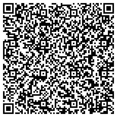 """QR-код с контактной информацией организации Интернет магазин сумок """"Favor"""""""