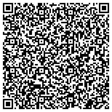 """QR-код с контактной информацией организации Интернет-магазин сумок """"Moda-S"""""""