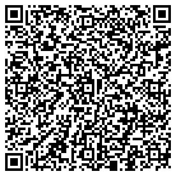 QR-код с контактной информацией организации Эсби (SB 1995), ООО