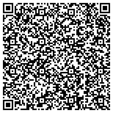 """QR-код с контактной информацией организации Интернет-магазин """"GetStyle"""""""