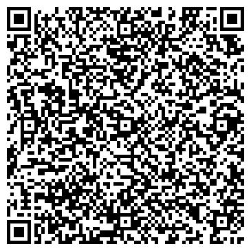 QR-код с контактной информацией организации Fashion-crystals, ООО (Фэшн-кристалс)