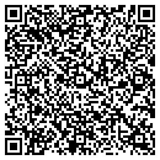 QR-код с контактной информацией организации СПД ЛИС
