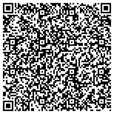 """QR-код с контактной информацией организации Интернет-магазин """"Стильные вещи"""""""