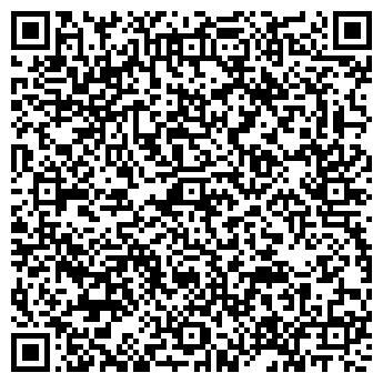 """QR-код с контактной информацией организации Общество с ограниченной ответственностью ООО """"Беросси"""""""