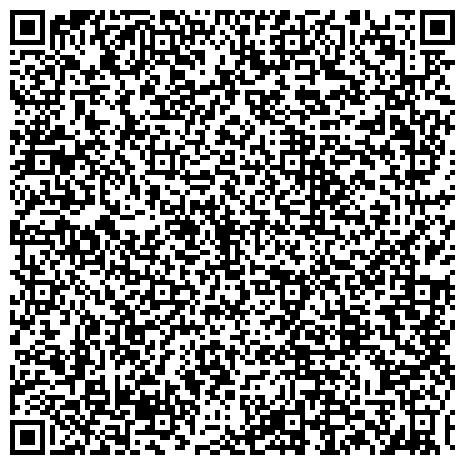 QR-код с контактной информацией организации ООО «ДАОС» — низкая оптовая цена на женскую, мужскую и детскую одежду, а также обувь!, Общество с ограниченной ответственностью