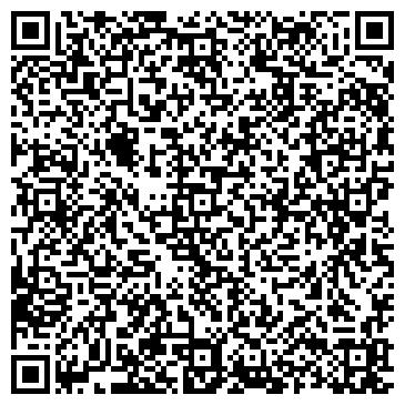 """QR-код с контактной информацией организации Интернет-магазин """"Kristal""""."""
