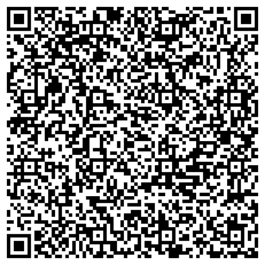 """QR-код с контактной информацией организации Общество с ограниченной ответственностью ООО """"АНТАЛ"""" (Фабрика спецодежды)"""