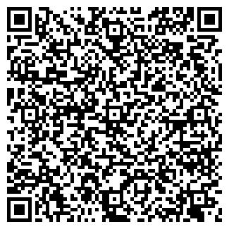 QR-код с контактной информацией организации БАРДАЧОК