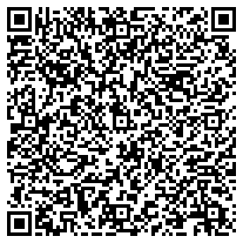QR-код с контактной информацией организации Интернет магазин Rising Sun