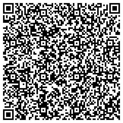 """QR-код с контактной информацией организации Субъект предпринимательской деятельности """"Donna Sara"""" - оптово-розничный интернет-магазин"""