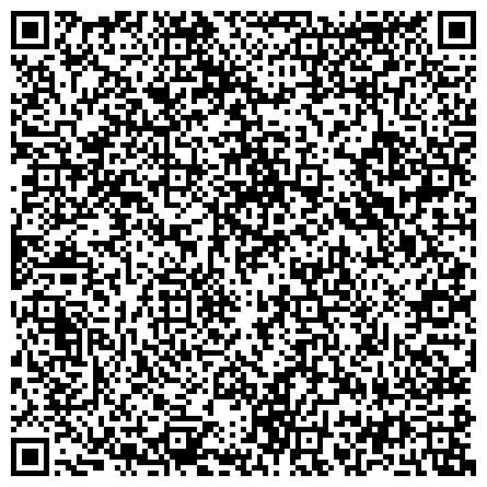 """QR-код с контактной информацией организации Другая Интернет-магазин французской коллекции эксклюзивного нижнего белья и ювелирной бижутерии """"Флоранж"""""""