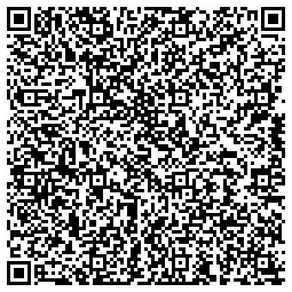 QR-код с контактной информацией организации Интернет-магазин «ВОЯЖ» - женские сумки, кошельки оптом и в розницу.