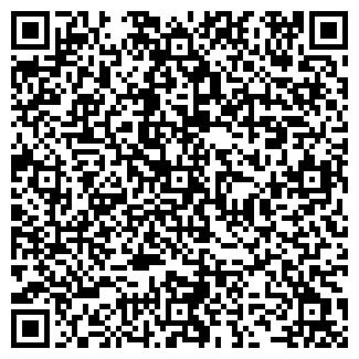 QR-код с контактной информацией организации ГРАНТИК, ООО