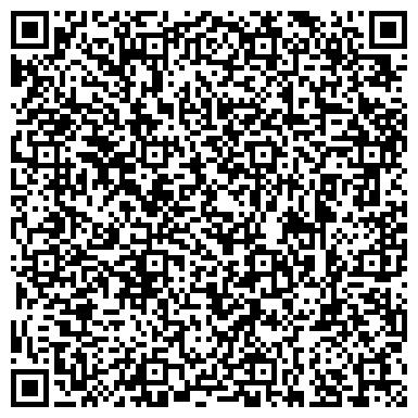 QR-код с контактной информацией организации Интернет-магазин «МОДНЫЙ КОКТЕЙЛЬ»
