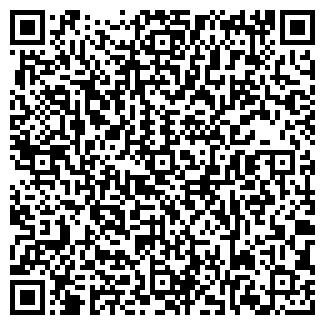 QR-код с контактной информацией организации DanZo