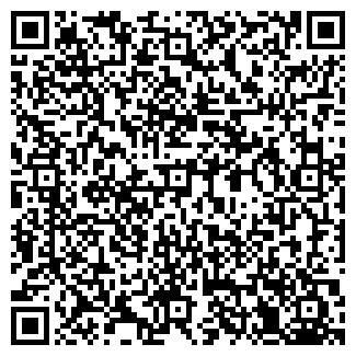 QR-код с контактной информацией организации Glovelove